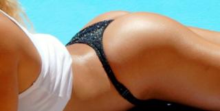 butt bigger
