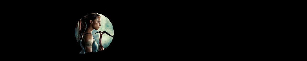 Sérienema