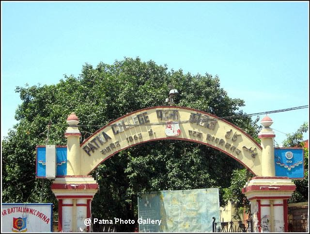 Patna College - Entrance