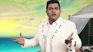 Ik Din Bhulekhe 2 Ranjit Rana MP3 Download