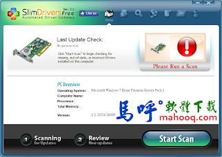 SlimDrivers Portable 免安裝綠色版下載,好用的驅動程式下載、驅動程式管理軟體,免費版
