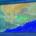 أقصر خطبة جمعة في التاريخ , 12 ثانية , و تسببت في معركة باليمن - بالفيديو
