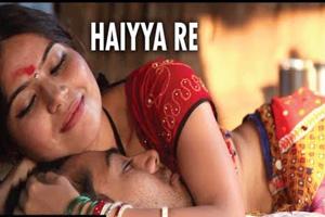 Haiyya Re
