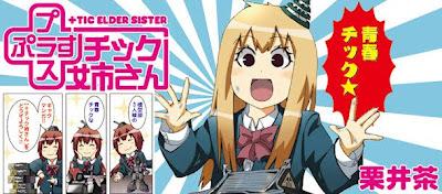 Plus Tic Nee san anime cortos