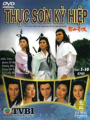 Huyết Ma - Thục Sơn Kỳ Hiệp 1 | The God And The Dmons Of Zu Mountains