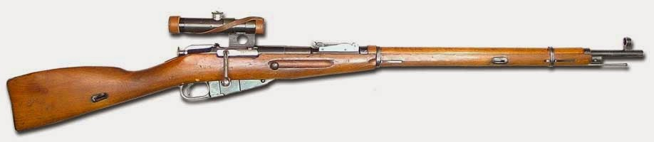 http://armurerie-roussel.fr/armes-d-occasions/100850-mosin-nagant-sniperskaia.html