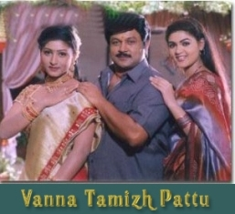 Watch Vanna Tamizh Paattu (2000) Tamil Movie Online