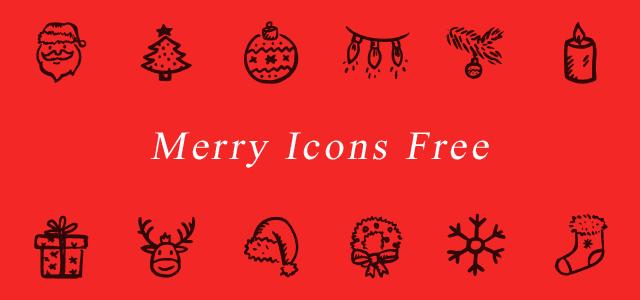 手描き風にデザインされたゆるいタッチが可愛い無料クリスマスアイコン素材セット
