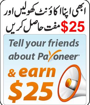 مفت اکاؤنٹ کھولیں