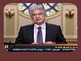 برنامج العاشرة مساءاً مع وائل الإبراشى - حلقة يوم الإثنين 30-5-2016