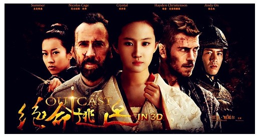 Outcast Movie Film 2014 - Sinopsis (Nicolas Cage,  Hayden Christensen, Crystal Liu Yifei)