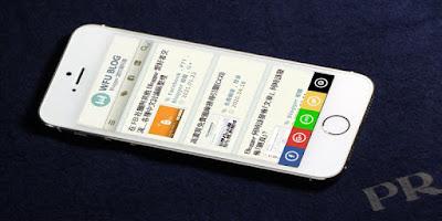 wfublog-mobile-部落格行動版首頁版面設計﹍9 個網站效果欣賞