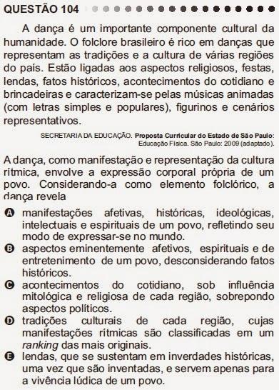 ANÁLISE - ENEM/2011 - QUESTÃO 104 - PROVA CINZA