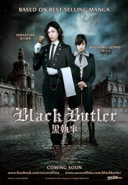 Black Butler 2014