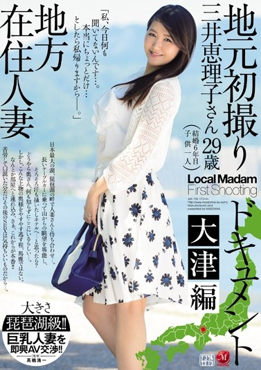 Watch 735 Local Resident Married Local's First Take Document Otsu Hen Mitsui Eriko