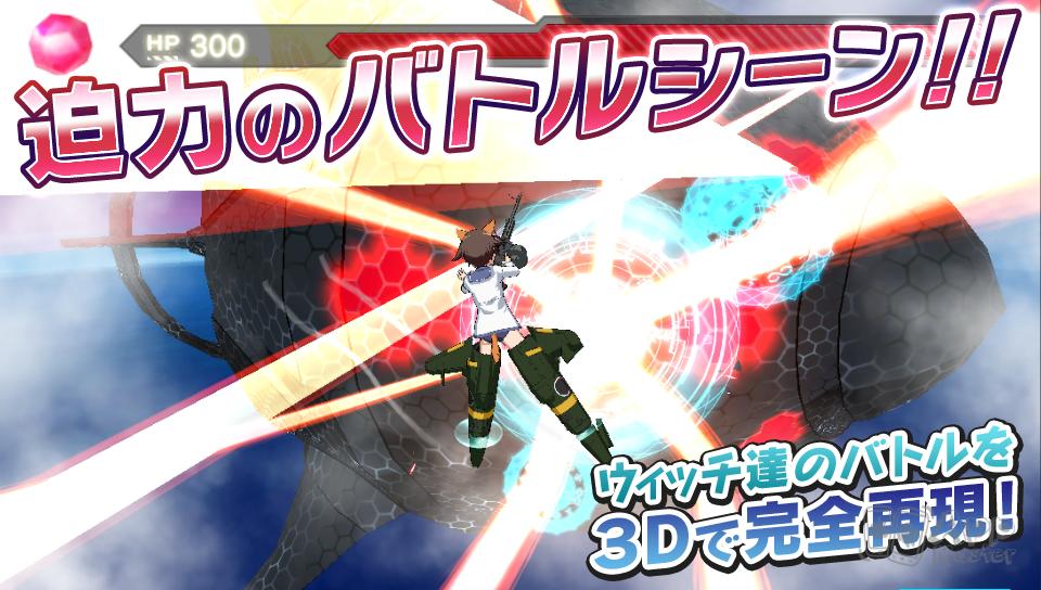 ... Game] Strike Witches 2 ストライクウィッチーズ2 1.1.5. apk