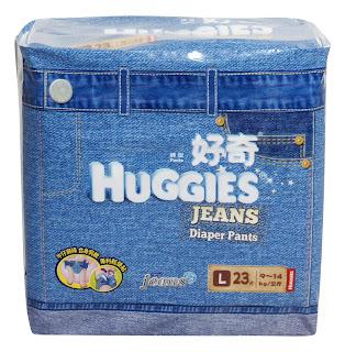 discounted-huggies-jeans-diaper
