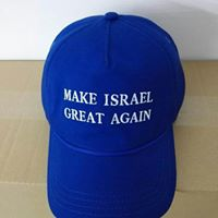 Make Israel Great Again-II