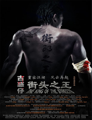 Ver The King of the Streets (2012) online