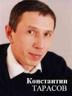 Бард Константин Тарасов с песней «Апрельская шутка»