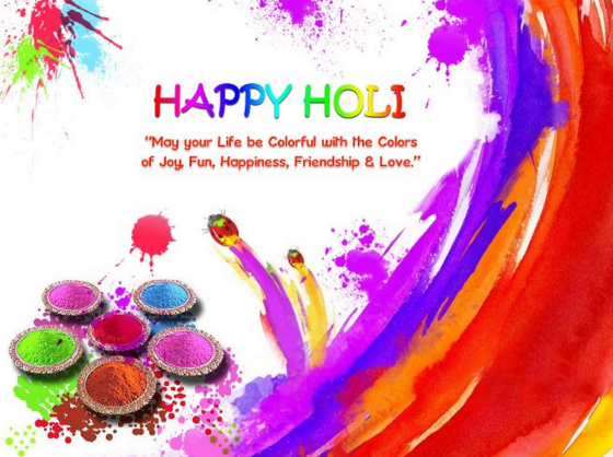 Happy Holi Rang Or Khushiyon ka Tyouhar