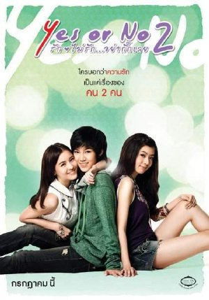 Yes or No 2 (2012) Vietsub