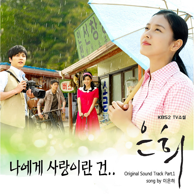 TV Novel-Eun Hee /// OST /// Dizi M�zikleri
