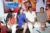 Nawab Basha movie Press meet Photos-thumbnail-4