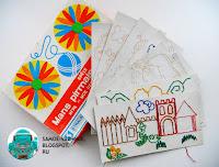 Игра рукоделие вышивание СССР картонные карты схемы для вышивания с точками и пунктиром Производство Минлегпищемаш Straume Латвия, Рига, 1975 год