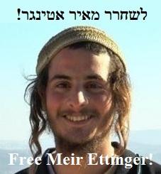 Free Meir Ettinger!