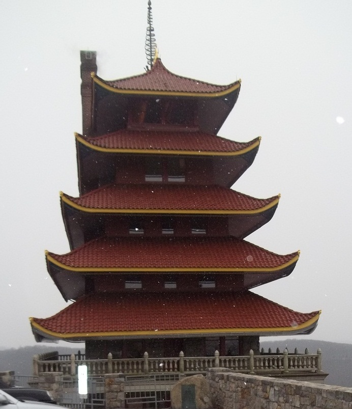 The Pagoda, Mt. Penn-Reading, PA