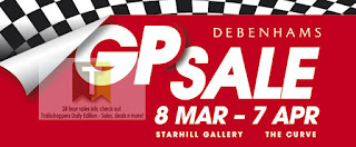 Debenhams GP Sale 2013
