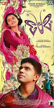 Watch Premam (2015) DVDScr Malayalam Full Movie Watch Online Free Download