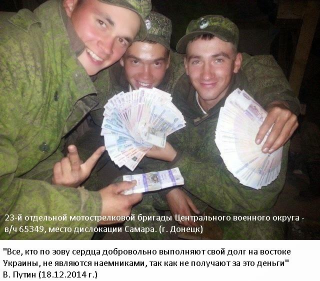 Участие России в миротворческом контингенте исключено, - Пашинский - Цензор.НЕТ 2480