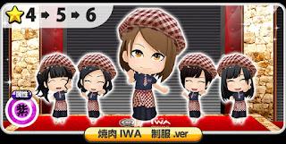 Kolaborasi-Music-Game-dan-IWA-di-Mulai