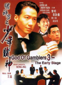 Thần Bài 3 - God Of Gamblers 3 The Early Stage
