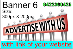 Advertise here 6
