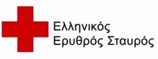 Ε.Ε.Σ. ΠΕΡΙΦΕΡΙΑΚΟ ΤΜΗΜΑ ΘΗΒΑΣ:  Συγκέντρωση υγειονομικού υλικού
