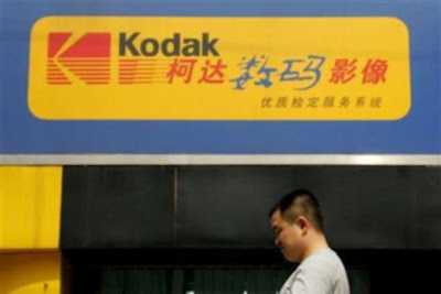 Kodak, Eastman Kodak, Chapter 11, bankruptcy protection, bankruptcy, Tech, Science News, Technology News, Computer News, Gadget News, Mobile Tech News, Google Tech News, Science News