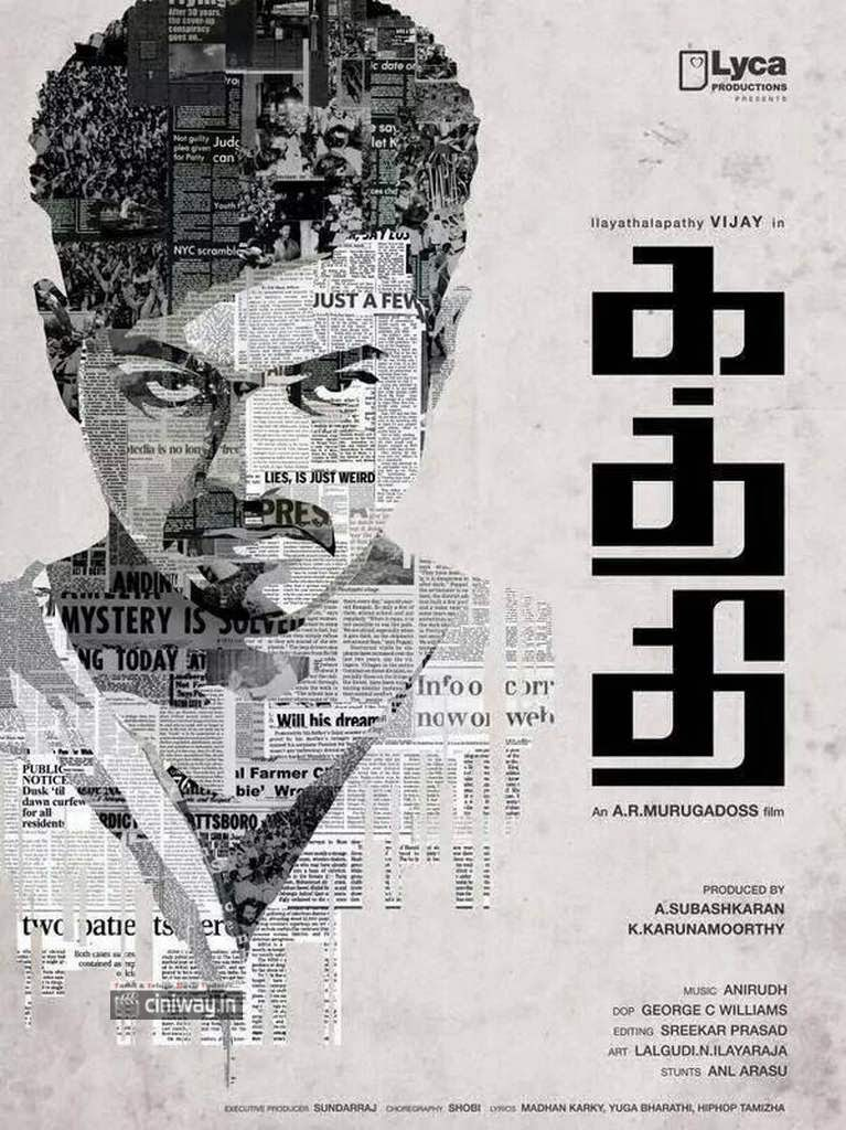 Vijay's Kaththi First Look