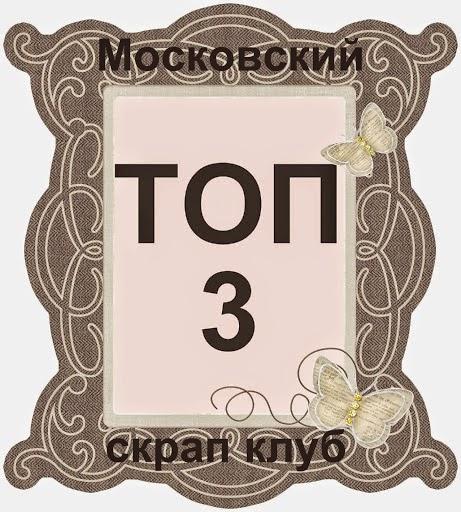 ТОП-3 по кулинарке в МСК