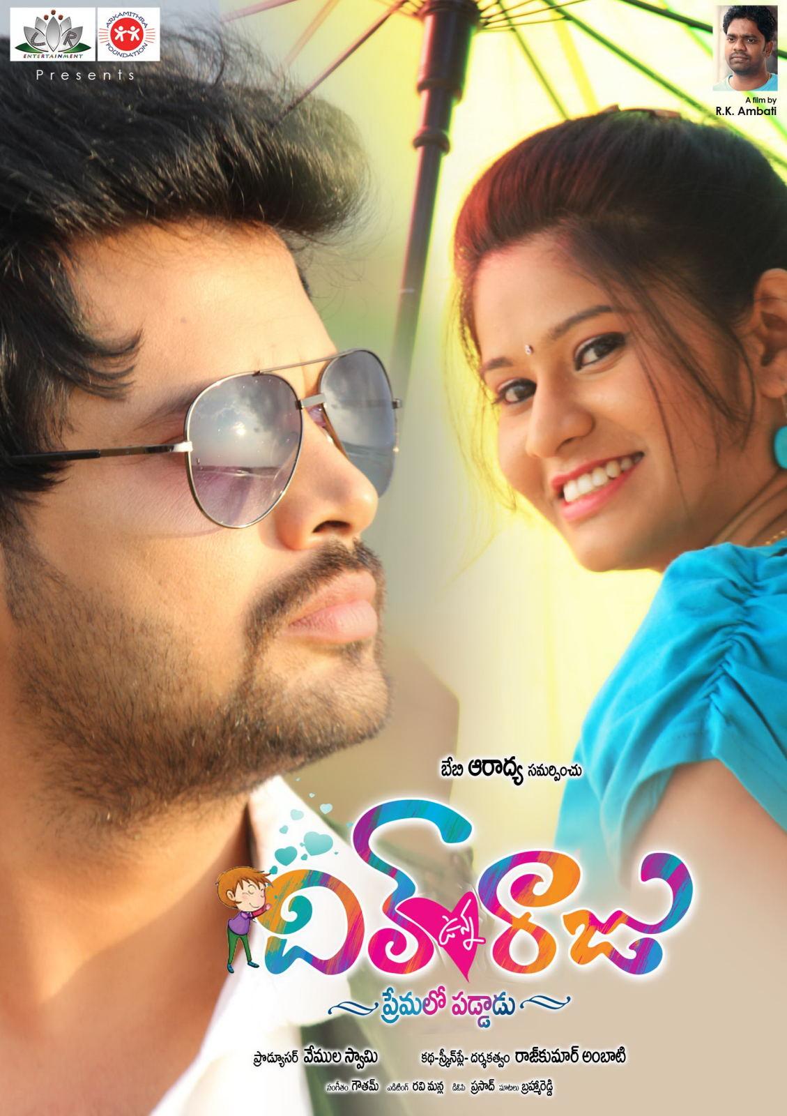 Watch Dil Unna Raju (2016) DVDScr Telugu Full Movie Watch Online Free Download