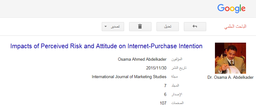 Impacts of Perceived Risk and Attitude on Internet-Purchase Intention