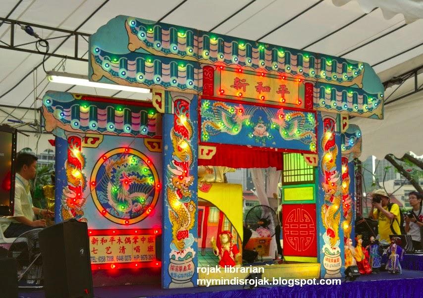 Sin Hoe Ping Puppet Troupe (新和平加礼戏班)