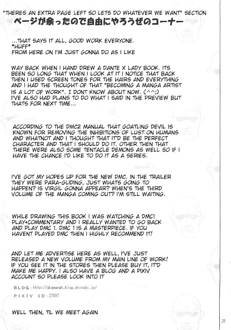 เดวิลเมย์คราย 4 ภารกิจที่ 1 - หน้า 24