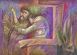 εἰ θεολόγος εἶ προσεύξῃ ἀληθῶς καὶ εἰ προσεύχῃ ἀληθῶς θεολόγος εἶ