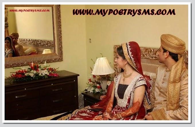 Apna To Yeh Soch Kar Waqt Guzar Jata Hai