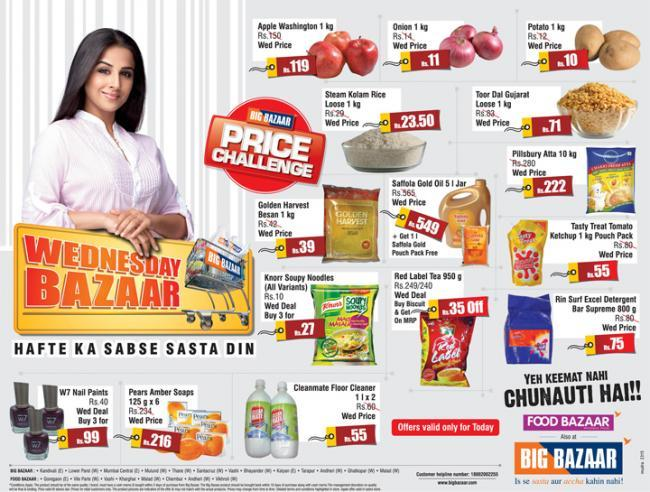 promotional activities of big bazar View akshay mehrotra's profile chief marketing officer big bazaar lead the company's marketing activities including strategic brand building and govern.
