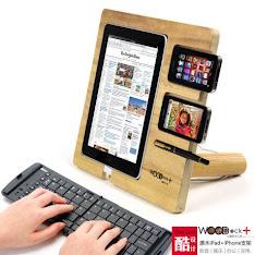 Apoyo de madera para celulares