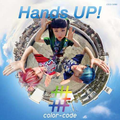 [Single] color-code – Hands Up! (2015.05.20/MP3/RAR)